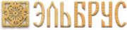 Компания Эльбрус. Деревянные евроокна,  паркетная доска,  клееный брус