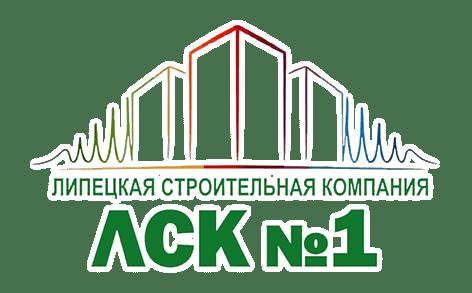 "ООО ""ЛСК №1"""