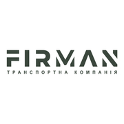 Транспортно-экспедиционная компания FIRMAN